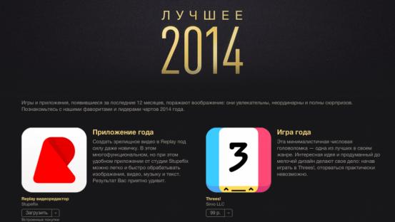 2014-12-09 19-49-11 iTunes_nowm