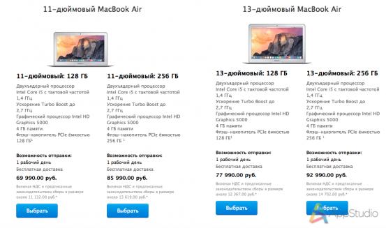 2014-12-22 12-59-23 Купите ноутбуки MacBook Air - Apple Store (Российская Федерация)
