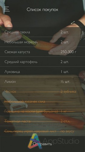 IMG_2824