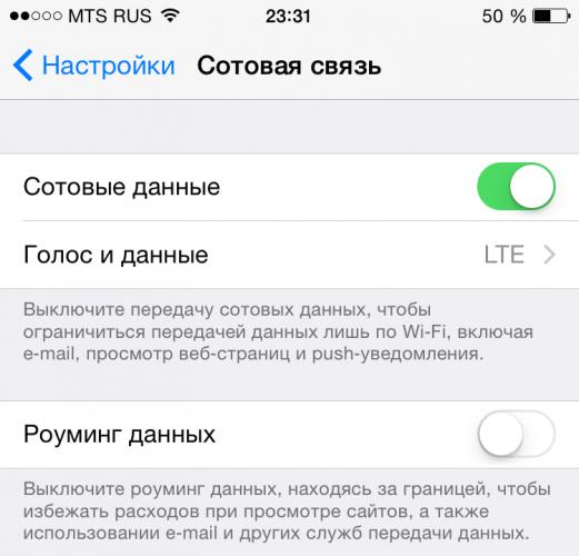 roaming_nowm