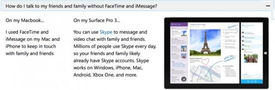 surface-skype_nowm