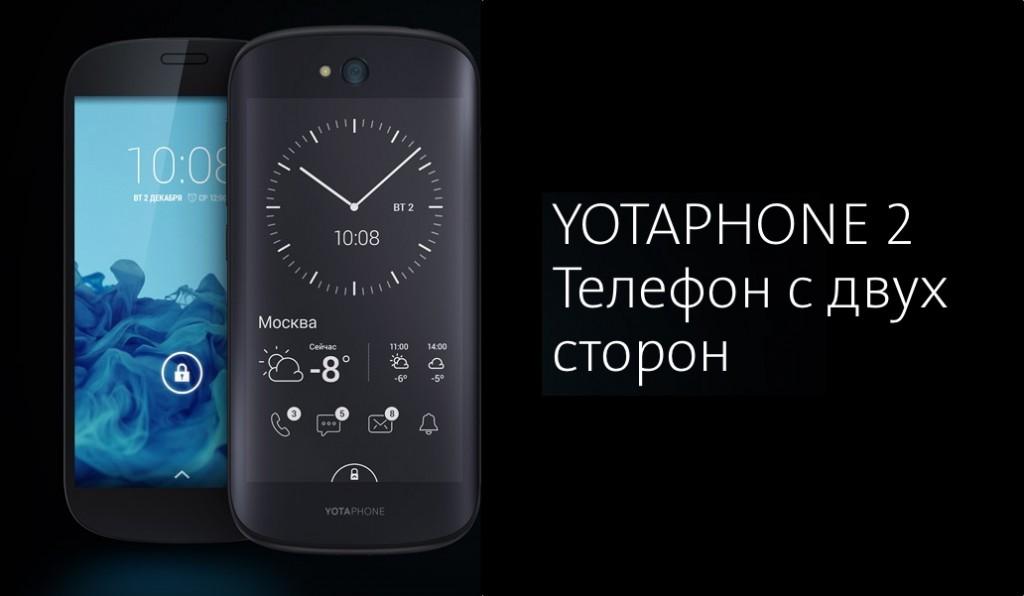 Йотафон 1 Инструкция - фото 11