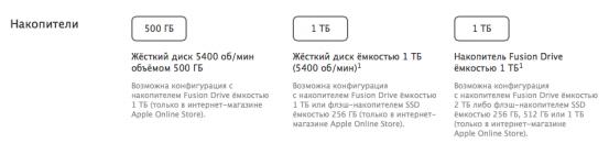 2015-01-14 20-03-42 Купите Mac mini с бесплатной доставкой - Apple Store (Российская Федерация)_nowm