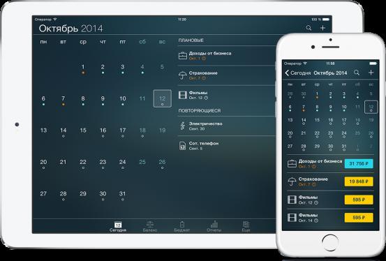 moneypro_calendar