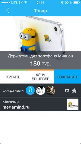 IMG_3330