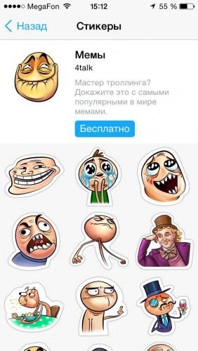 смайлики торрент: