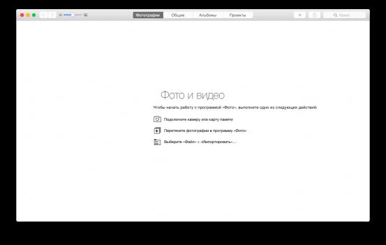Снимок экрана 2015-02-06 в 18.56.20