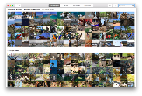 Снимок экрана 2015-02-06 в 23.04.45