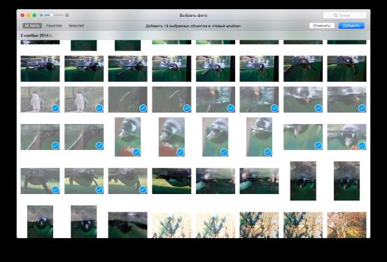 Снимок экрана 2015-02-06 в 23.32.21