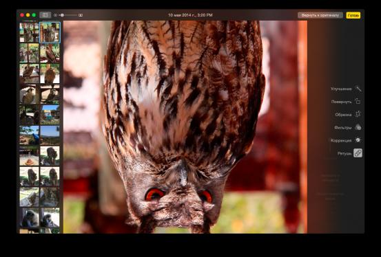 Снимок экрана 2015-02-06 в 23.52.47