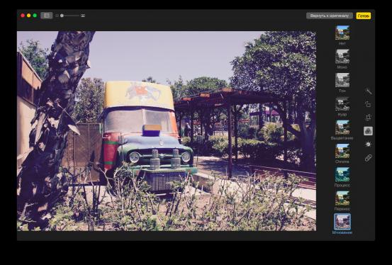 Снимок экрана 2015-02-07 в 0.02.37