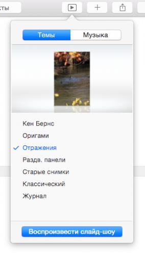 Снимок экрана 2015-02-07 в 0.30.22