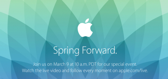 apple-online-event