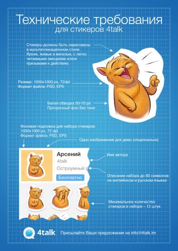 инструкция-rus(1)