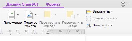 Снимок экрана 2015-03-07 в 22.57.18