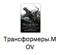 Снимок экрана 2015-03-18 в 20.10.02