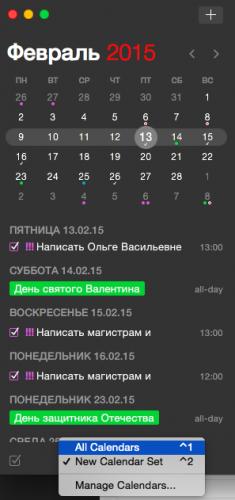 Снимок экрана 2015-03-26 в 21.27.37