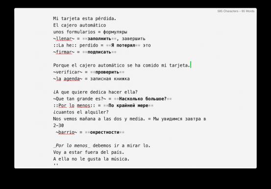 Снимок экрана 2015-04-24 в 18.04.38