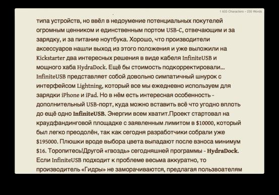 Снимок экрана 2015-04-24 в 18.20.28