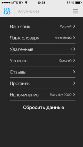 2015-05-08 10.35.24
