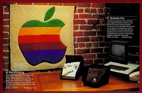 apple_gift_katalog_1993_07