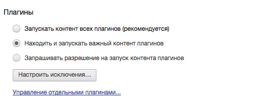 Снимок экрана 2015-06-04 в 23.59.45