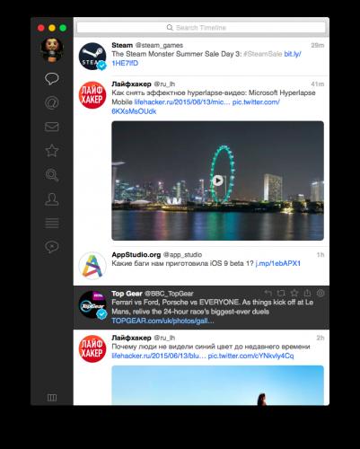 Снимок экрана 2015-06-13 в 22.46.49