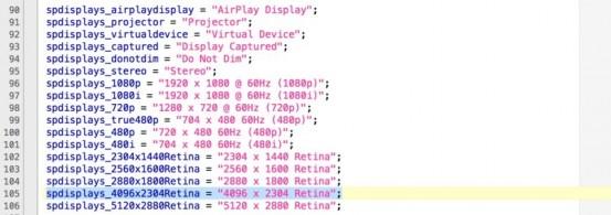 elcapitandisplaycode-800x282