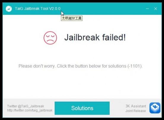 taig-jailbreak-failed