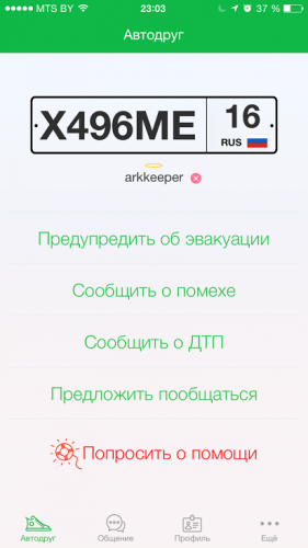 IMG_5038