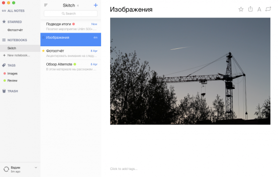 Снимок экрана 2015-07-14 в 18.56.51