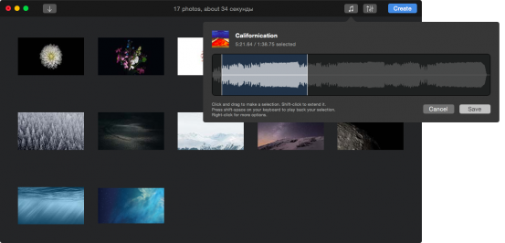 Снимок экрана 2015-07-18 в 16.27.32