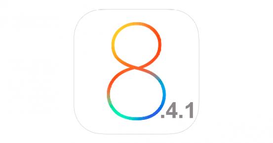 ios-8-4-1-logo-new