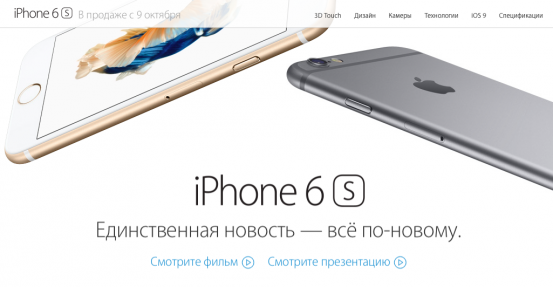 Снимок экрана 2015-09-28 в 16.46.57