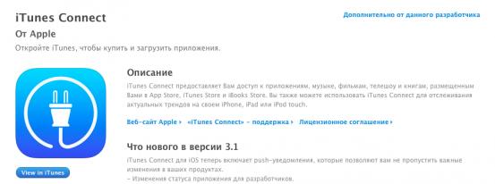 Снимок экрана 2015-09-29 в 22.31.33
