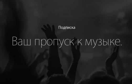 Снимок экрана 2015-09-30 в 11.34.36