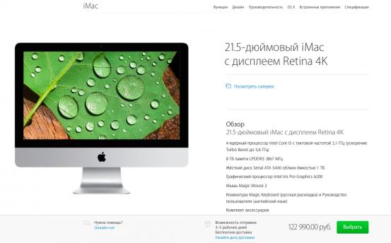 Снимок экрана 2015-10-13 в 19.02.56