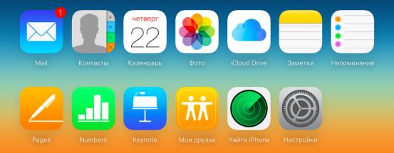 Снимок экрана 2015-10-22 в 1.17.17