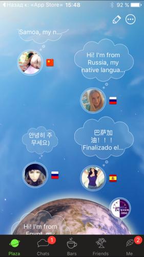 20151216_124825000_iOS