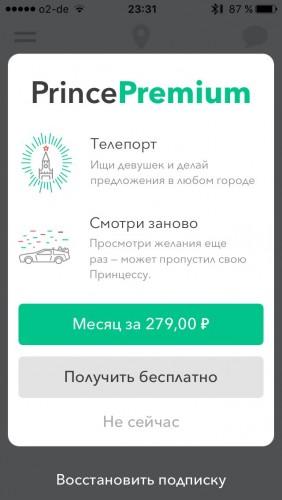 713313407_15389133561197353454