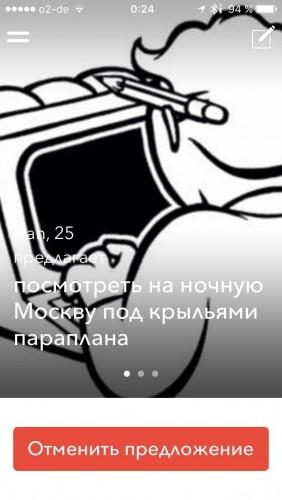 713316427_4880795717540854941