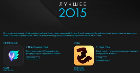 Снимок экрана 2015-12-09 в 18.43.30