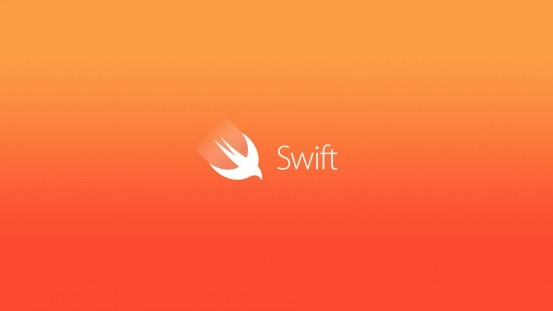 swift-logo-hero