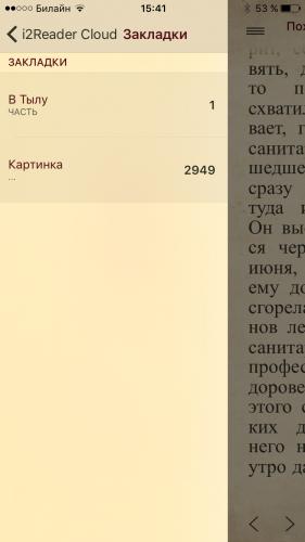IMG_9644