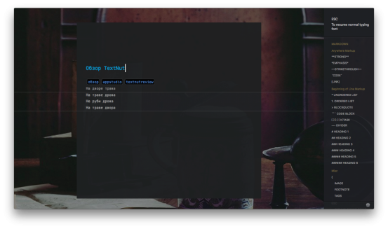 Снимок экрана 2016-02-10 в 11.22.45