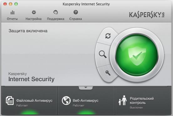 mac2013_screen1