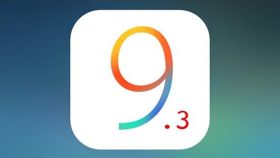 ios-9-3-logo