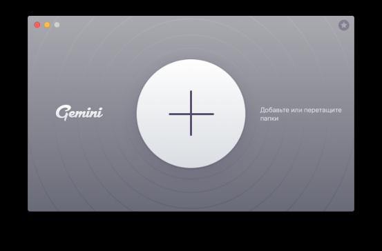 gemini2-05