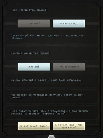 screen480x480-10