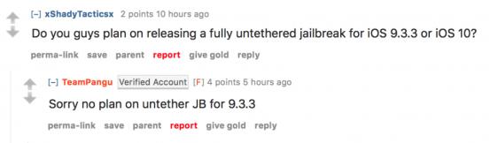 team-pangu-no-untether-jailbreak-ios-9-3-3-1024x300-1